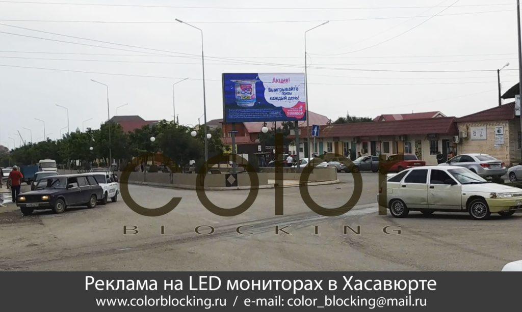 Реклама на мониторах в Хасавюрте Дагестан