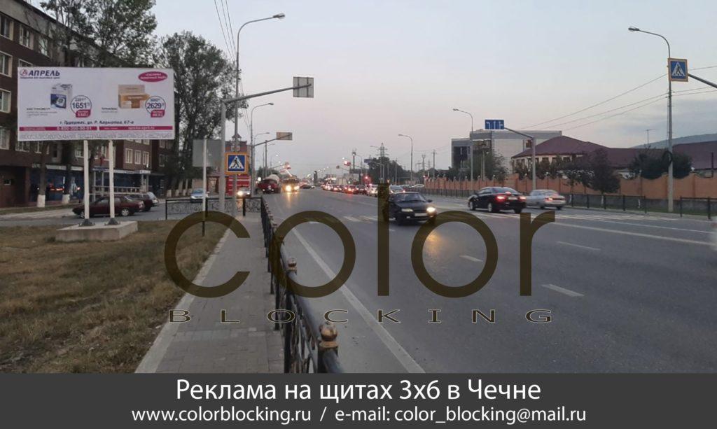 Реклама на щитах 3х6 в Чечне мониторы