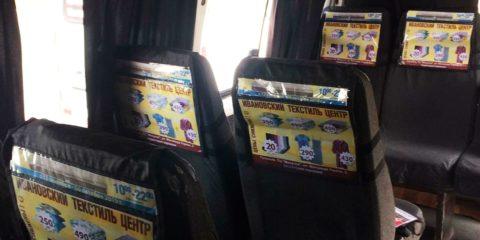 Реклама в маршрутках в Грозном Чеченская Республика