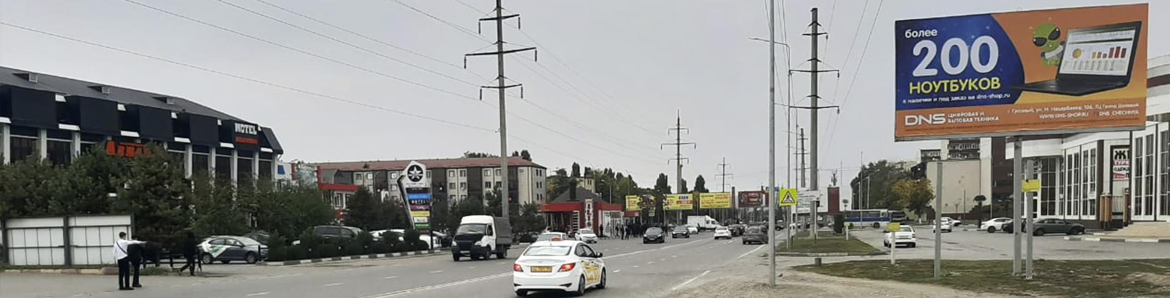Аренда билбордов 3х6 в Грозном город