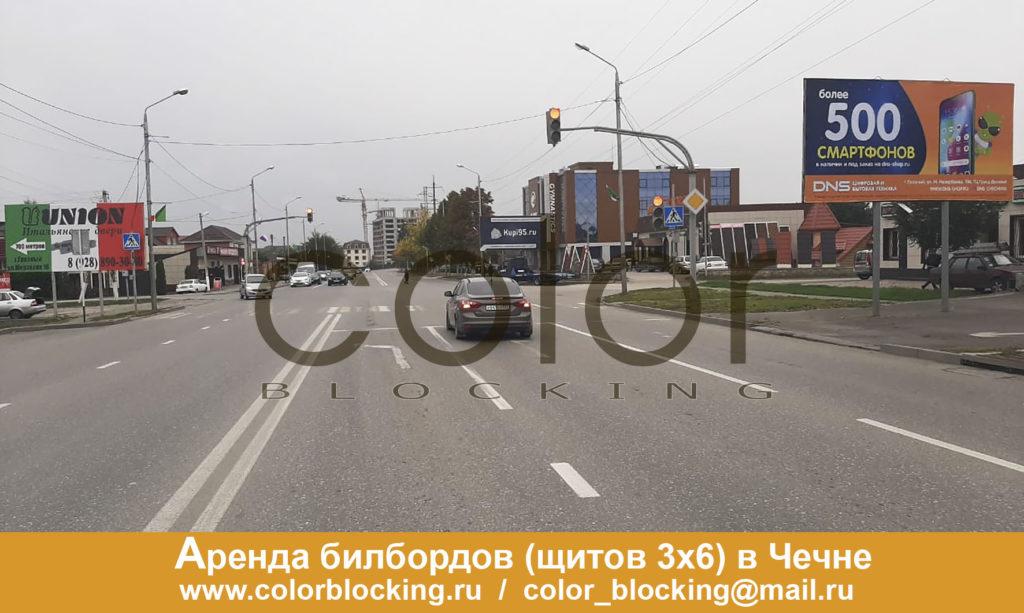 Аренда билбордов 3х6 в Грозном собственник
