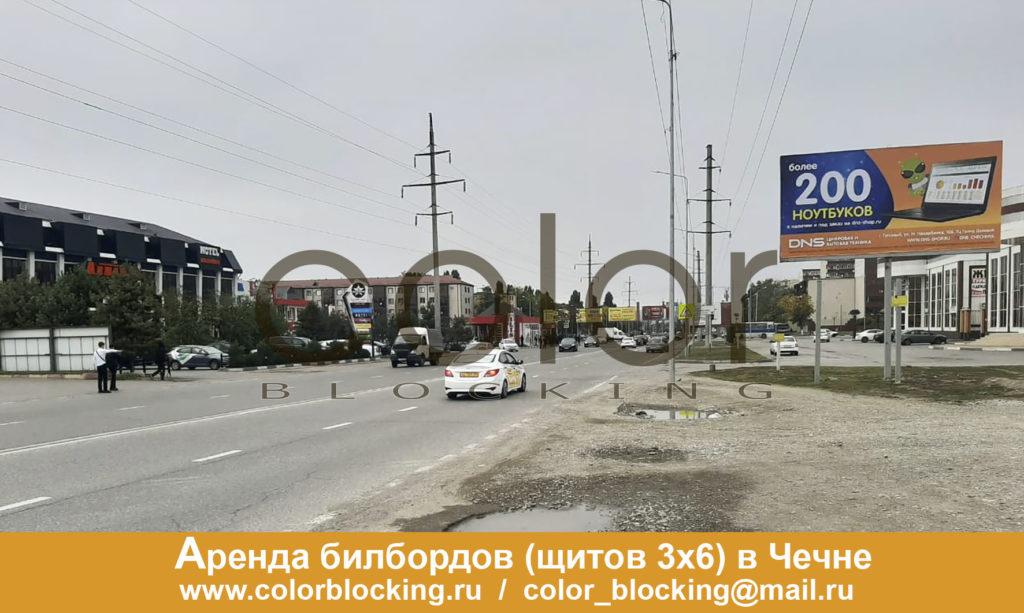 Аренда билбордов в Грозном Чечня