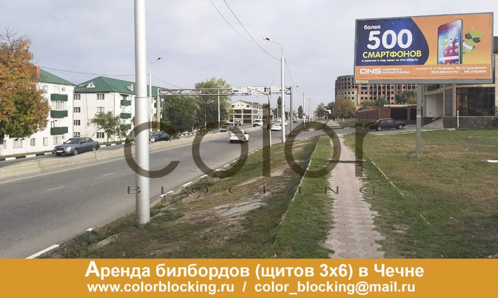 Аренда билбордов 3х6 в Грозном щиты