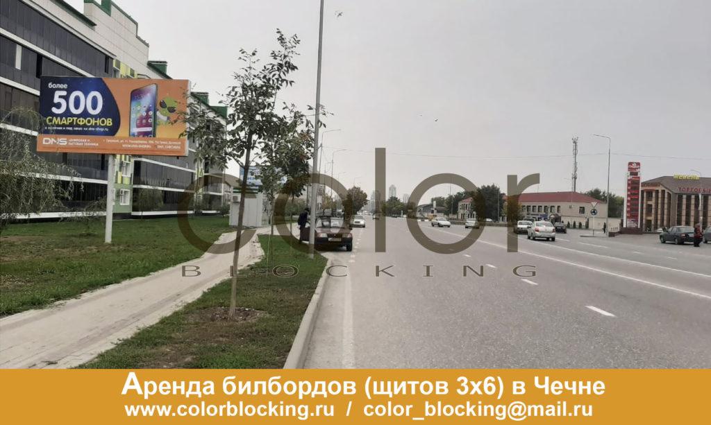 Аренда билбордов 3х6 в Грозном разместить