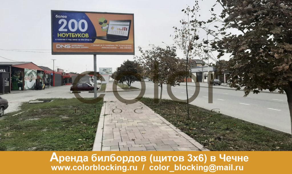 Аренда билбордов 3х6 в Грозном жуковского