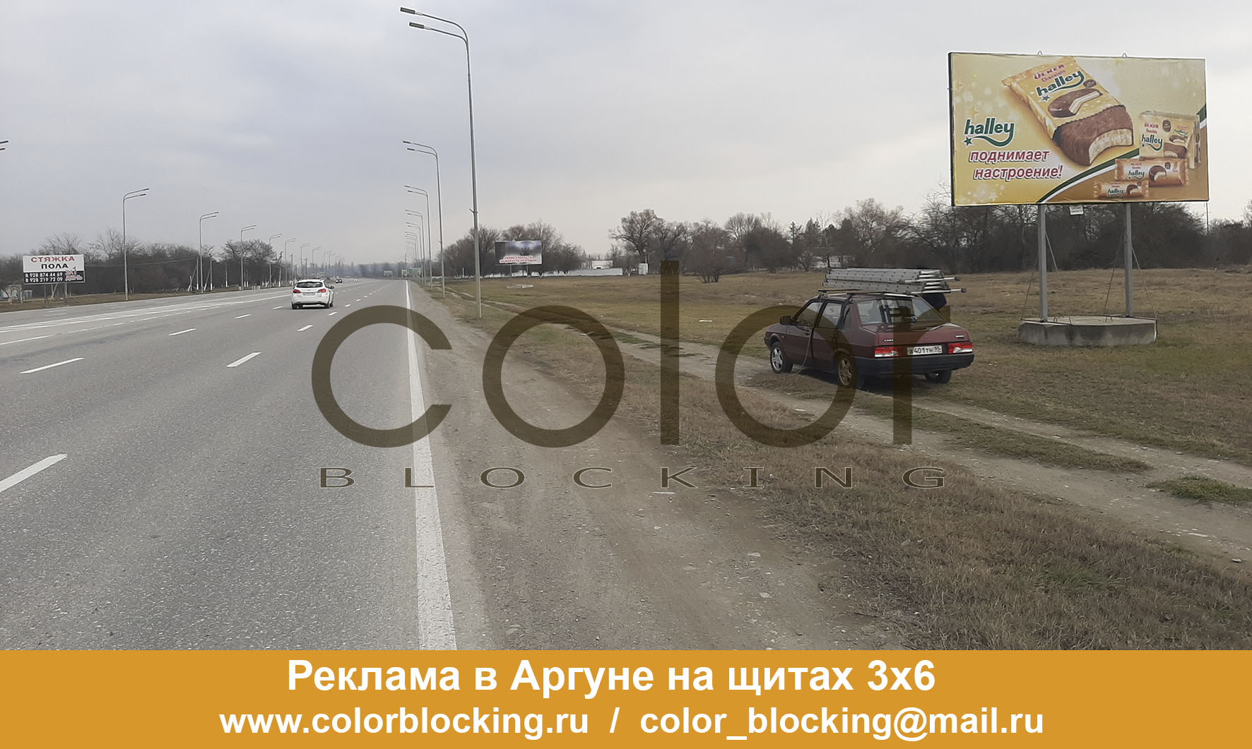 Реклама в Аргуне и Гудермесе Чечня