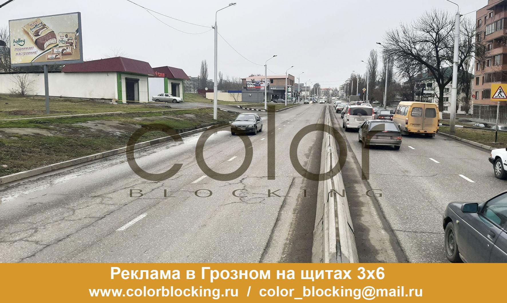 Реклама в Грозном на щитах 3х6 собственник
