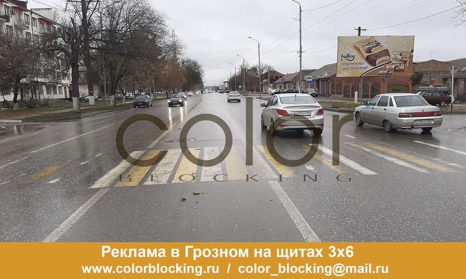 Реклама в Грозном на щитах 3х6 оператор