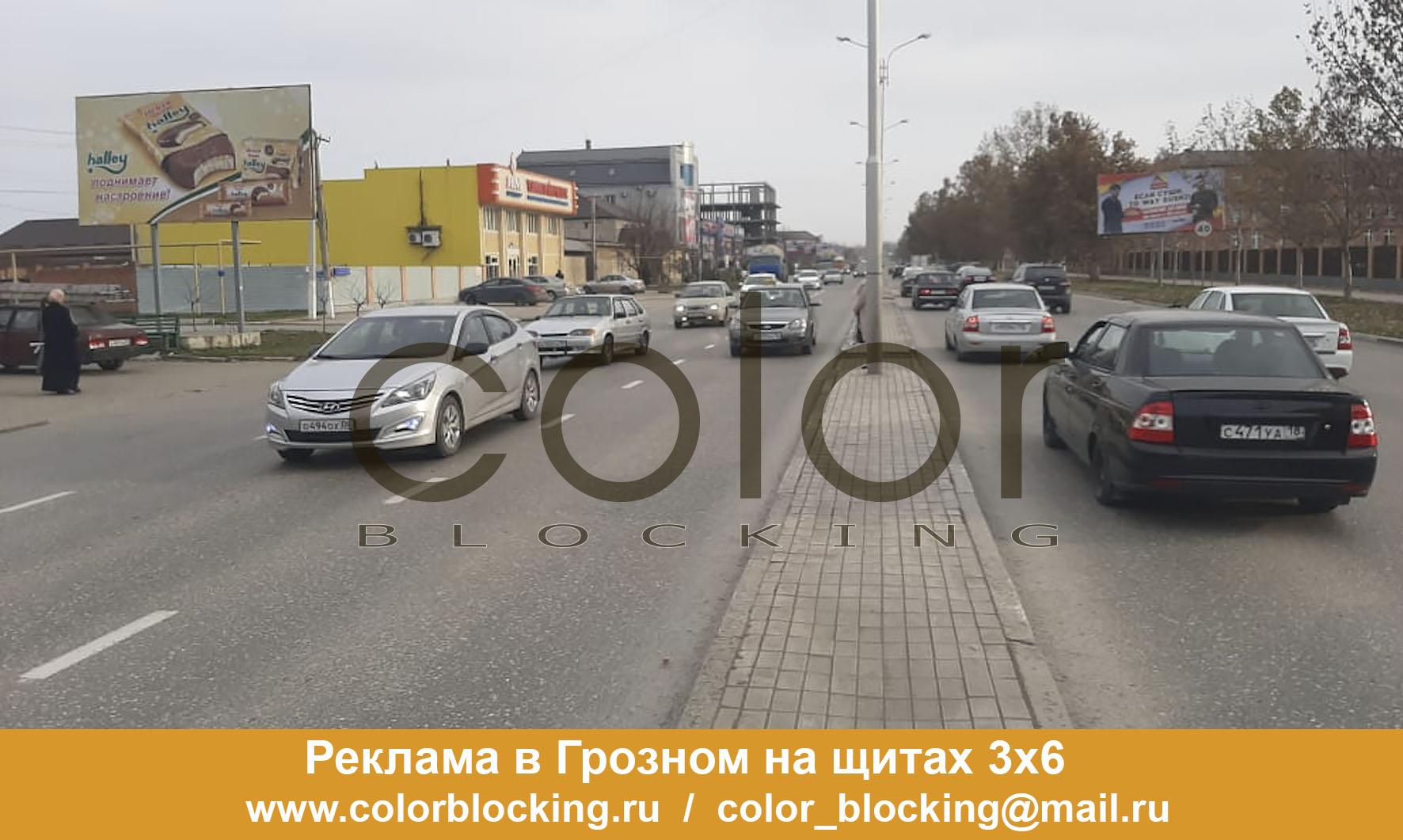 Реклама в Грозном на щитах 3х6 Жуковского