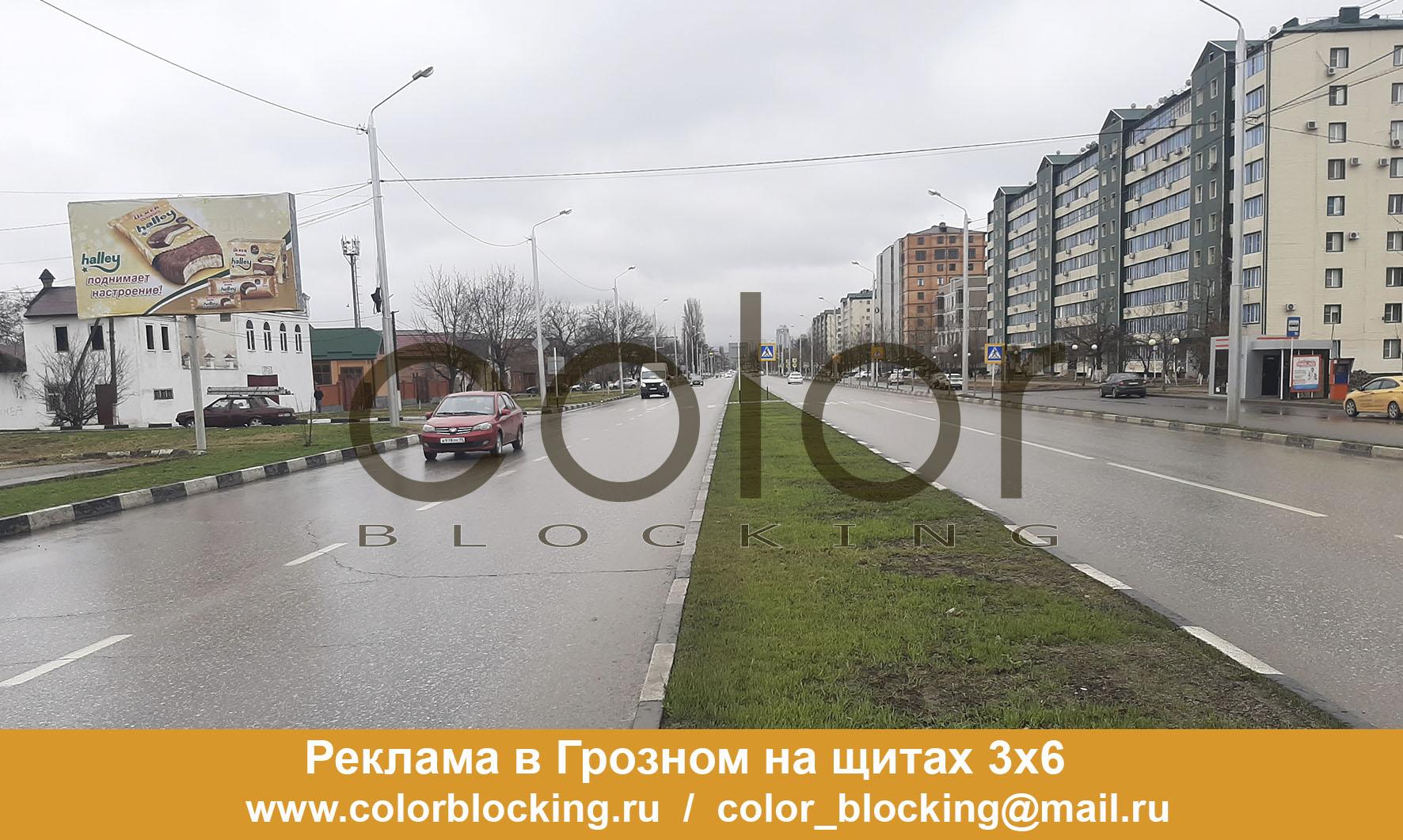 Реклама в Грозном на щитах 3х6 Айдамирова