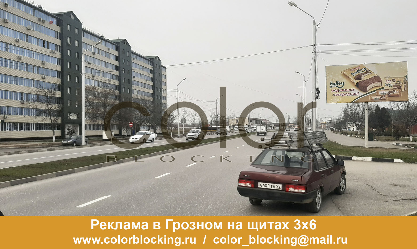 Реклама в Грозном на щитах 3х6 аренда