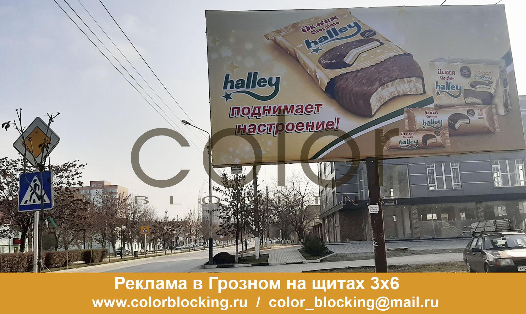 Реклама в Грозном на щитах 3х6 Кадырова
