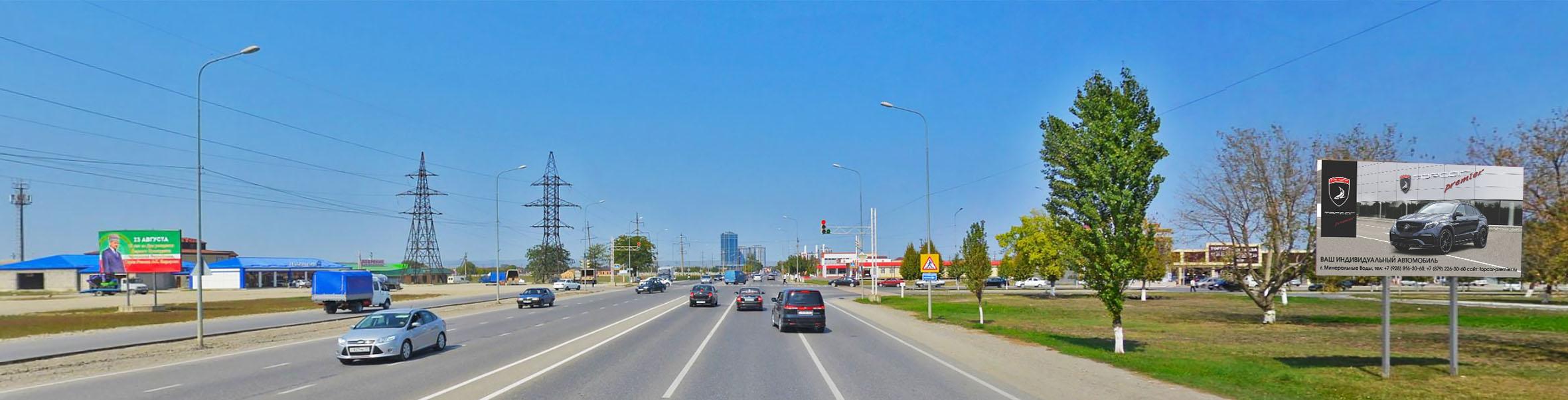 Реклама на билбордах в Аргуне Чечня