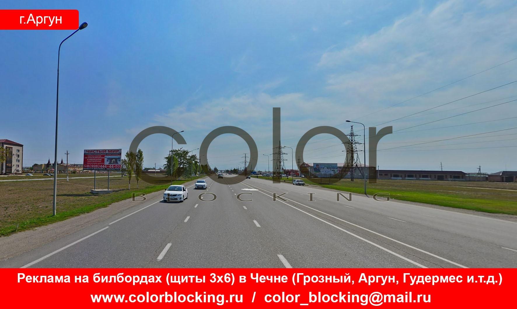 Наружная реклама в Аргуне билборды