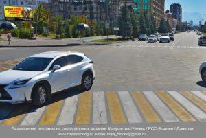 Размещение рекламы на светодиодных экранах в Ингушетии наружная