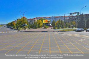 Размещение рекламы на светодиодных экранах в Ингушетии digital