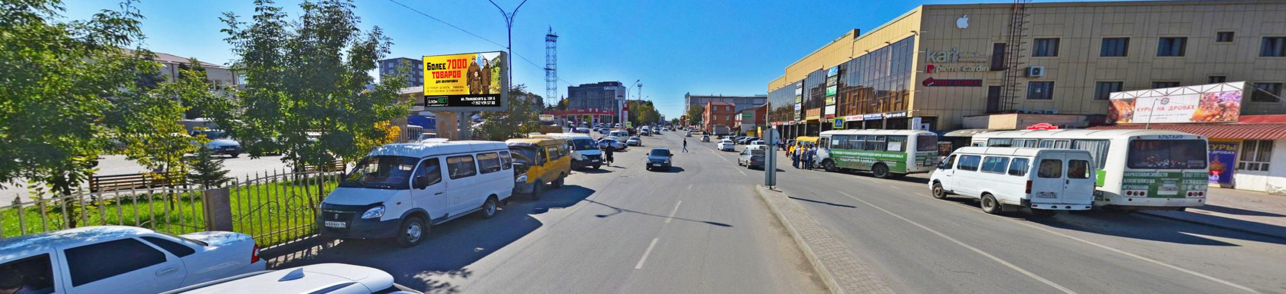 Размещение рекламы на светодиодных экранах в Ингушетии собственник