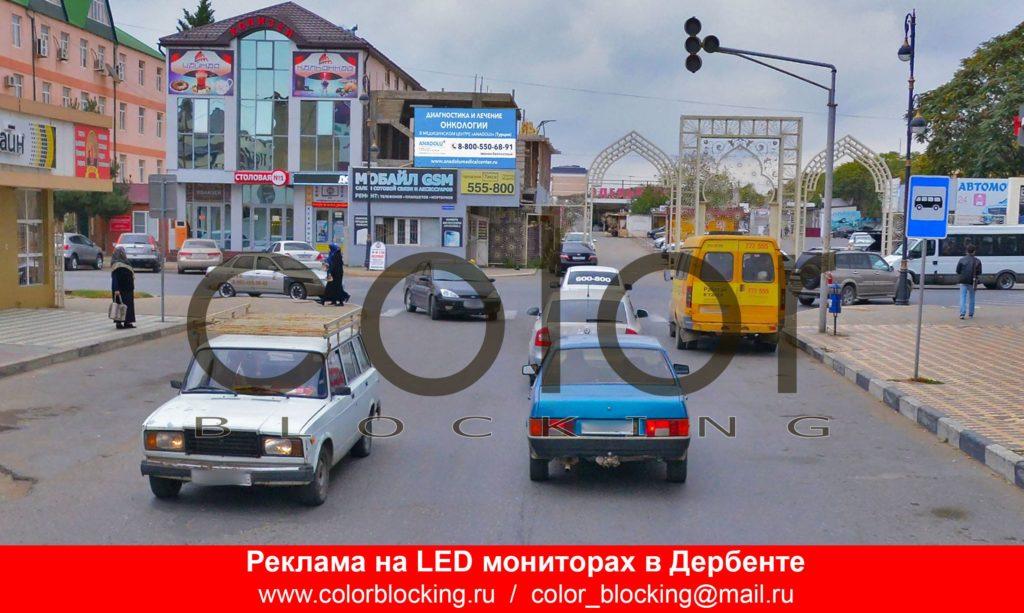 Реклама на LED мониторах в Дербенте 3х6