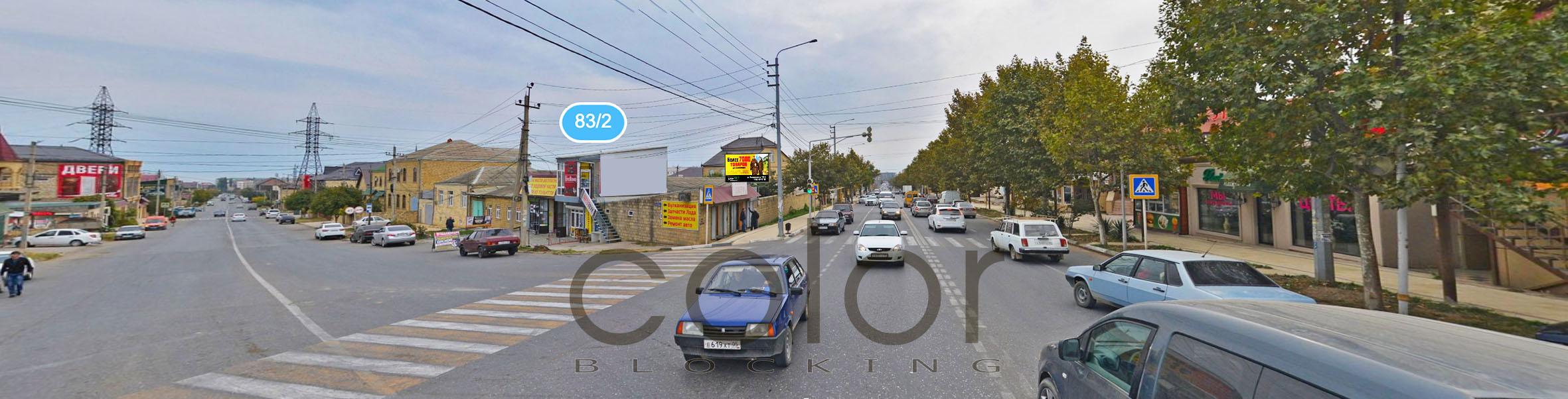 Реклама на LED мониторах в Дербенте наружная