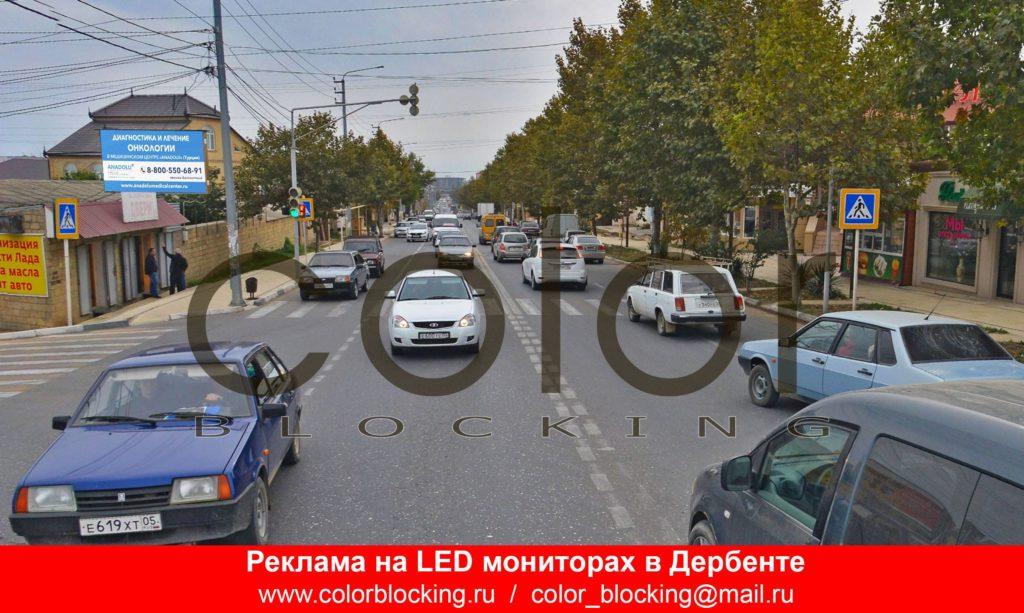 Реклама на LED мониторах в Дербенте Дагестан