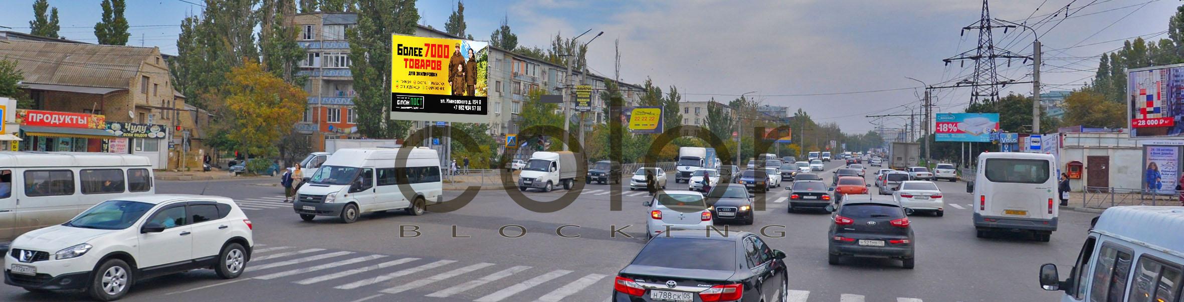 Размещение рекламы на светодиодных экранах в Махачкале собственник