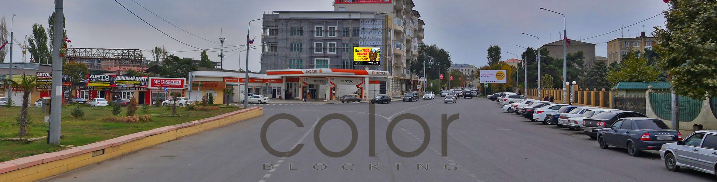 Реклама на LED мониторах в Дербенте digital