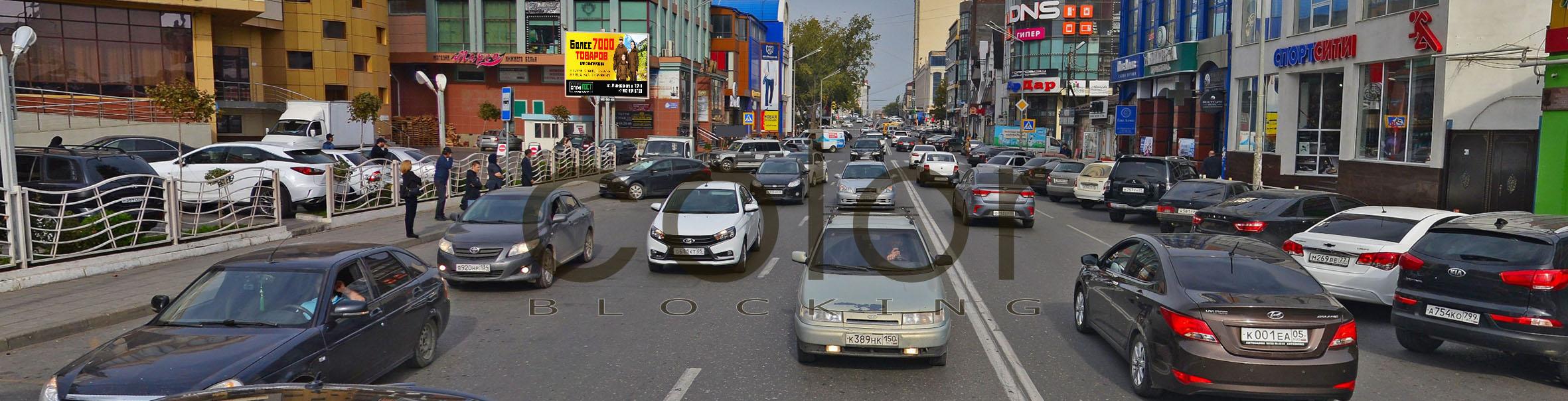 Размещение рекламы на светодиодных экранах в Махачкале 7 континент