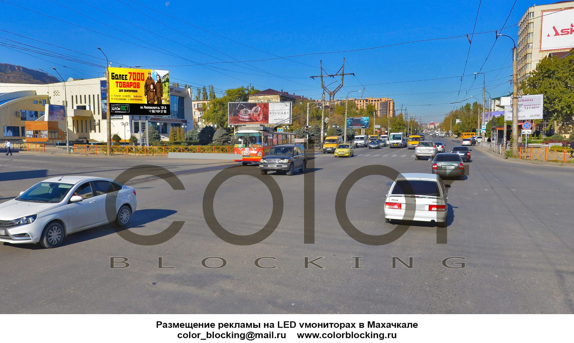 Размещение рекламы на светодиодных экранах в Махачкале центр