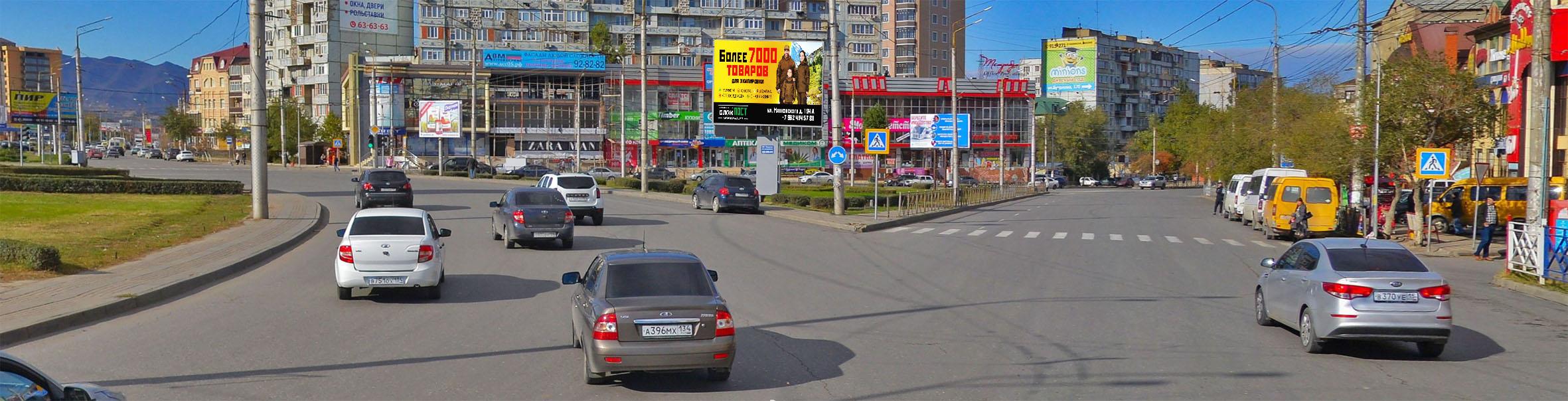 Размещение рекламы на светодиодных экранах в Махачкале Магомедтагирова