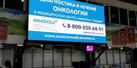 Рекламная кампания Кавказ