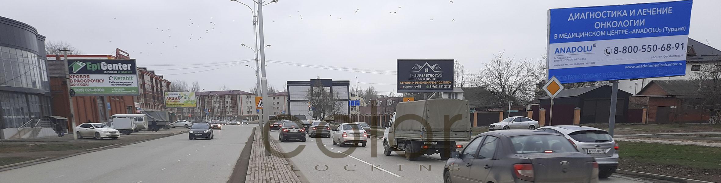 Рекламная кампания клиники Анадолу билборд