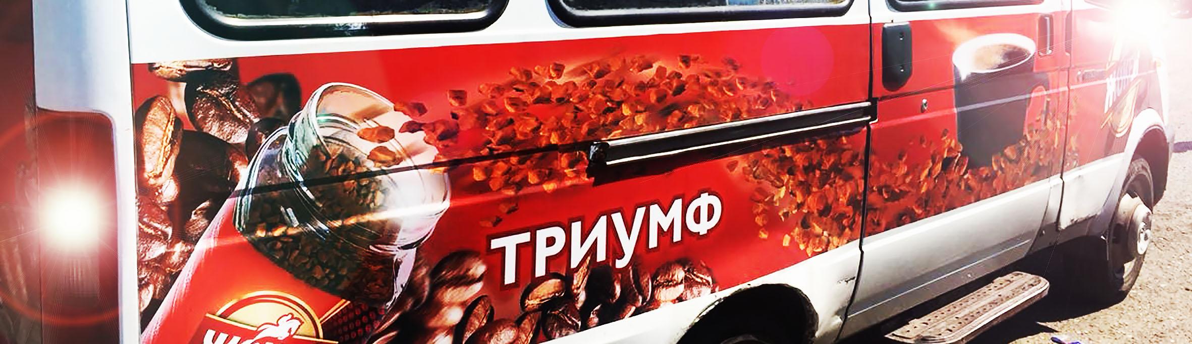 Реклама на транспорте в Прохладном КБР