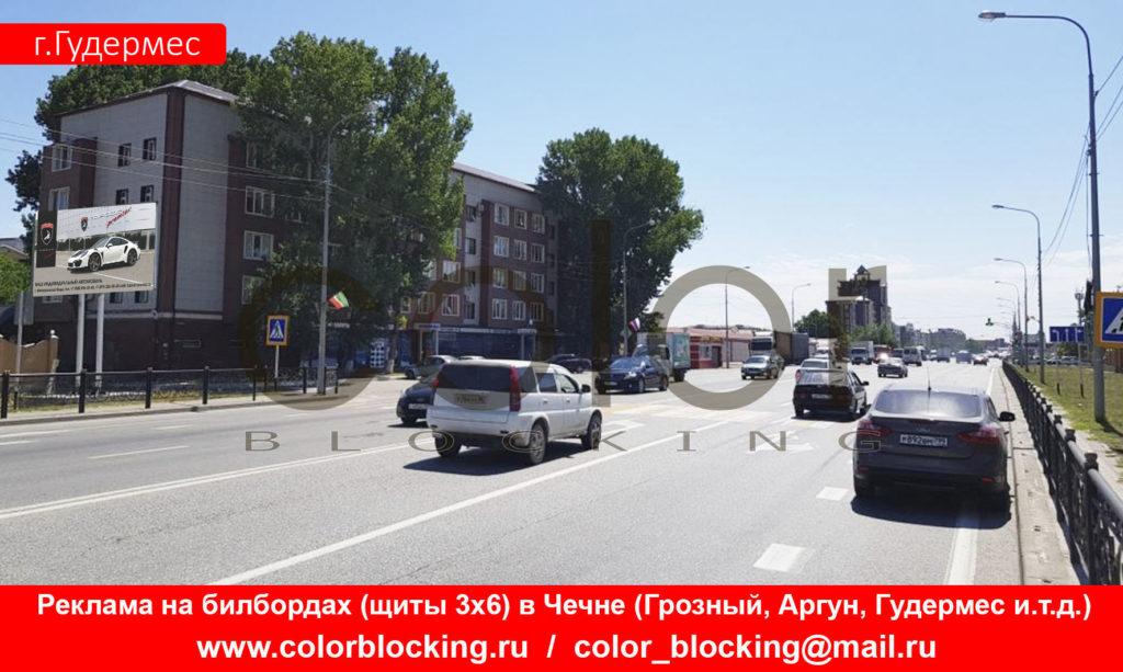 Наружная реклама в Гудермесе 3х6