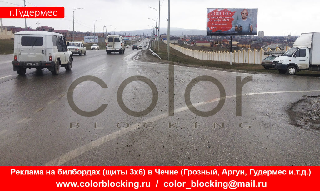 Наружная реклама в Гудермесе въезд
