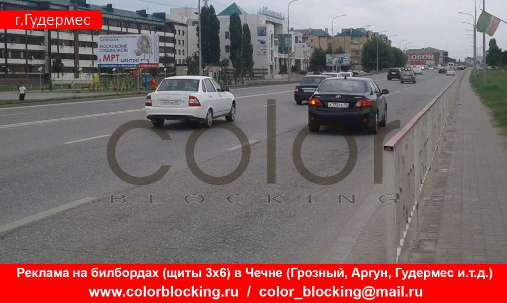 Наружная реклама в Гудермесе 6х3