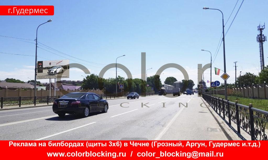 Наружная реклама в Гудермесе щиты 3х6