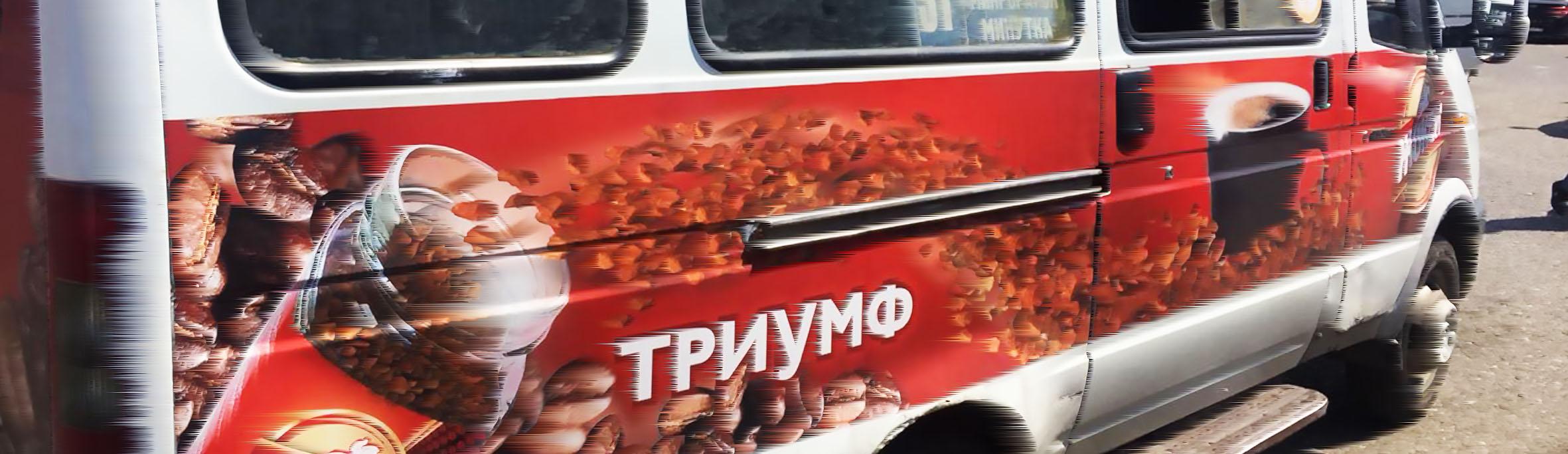Размещение рекламы на транспорте Кабардино-Балкария