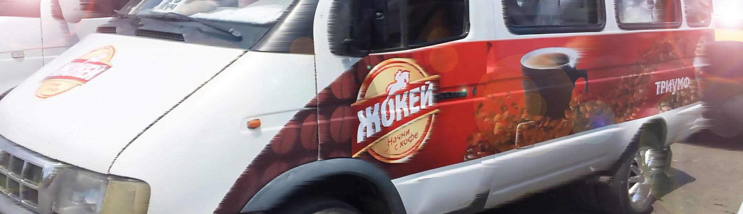 Размещение рекламы на транспорте Черкесск