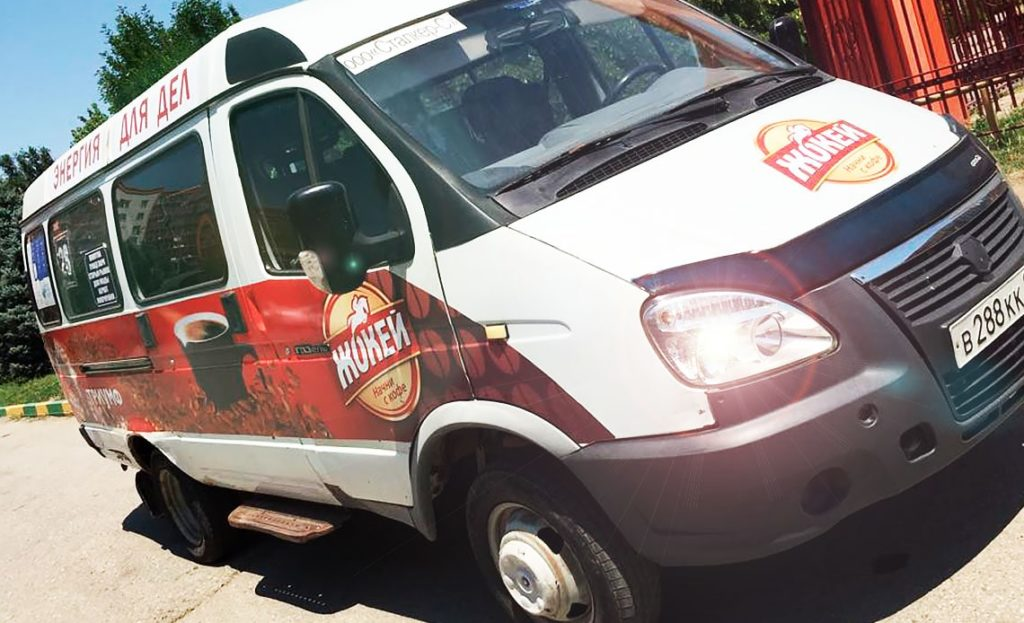 Реклама на транспорте в Кабардино-Балкарской Республике Прохладный