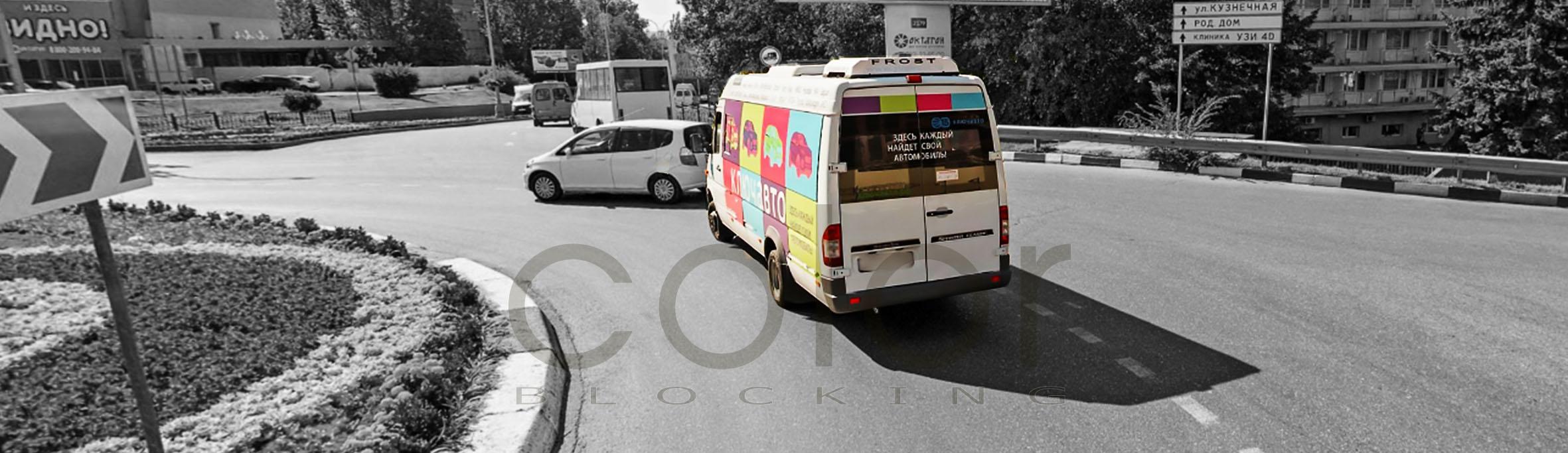 Реклама на транспорте в Пятигорске маршрутки