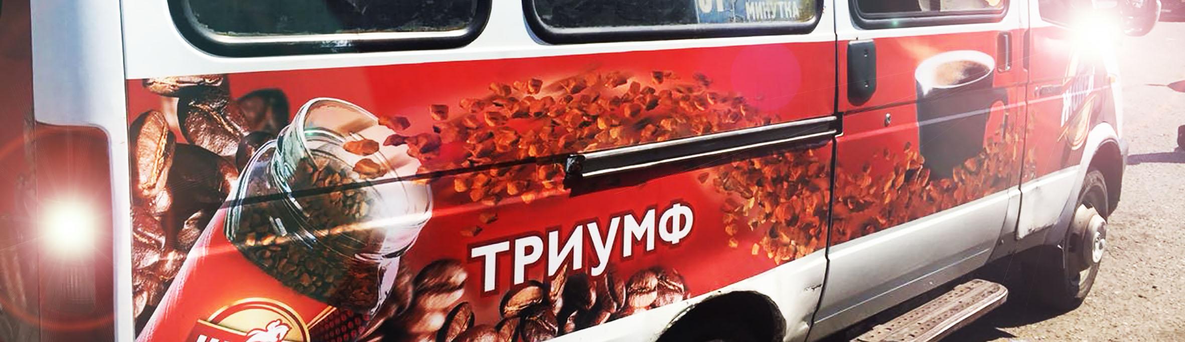 Реклама на транспорте в Баксане КБР