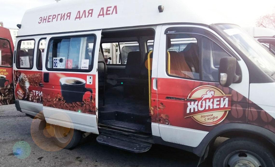 Реклама на транспорте в Кабардино-Балкарской Республике Баксане
