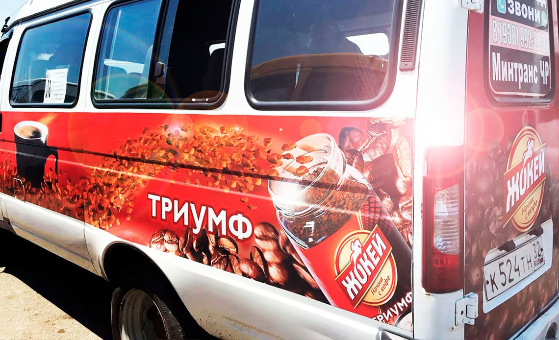 Реклама на транспорте в Кабардино-Балкарской Республике Баксан