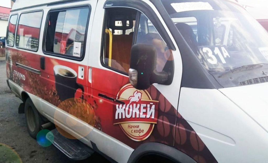 Реклама на транспорте в Кабардино-Балкарской Республике город Нальчик