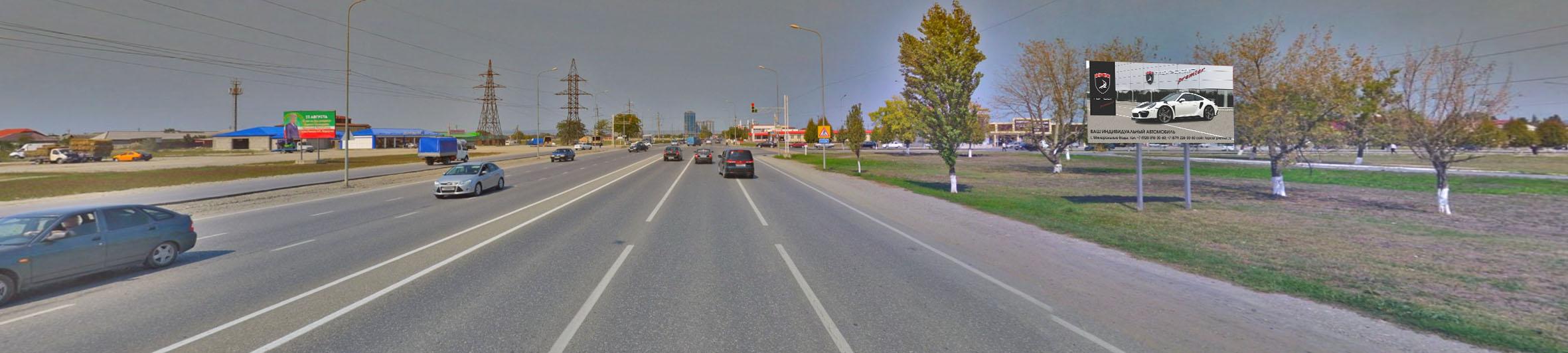 Реклама на билбордах в Чеченской Республике Аргун