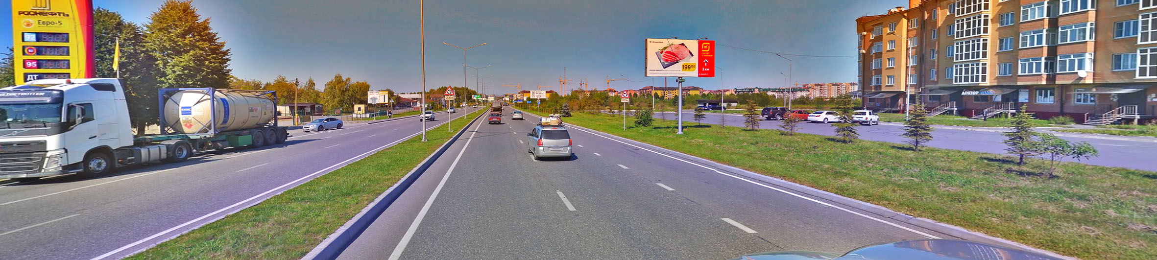 Реклама на билбордах в РСО-Алания Беслан
