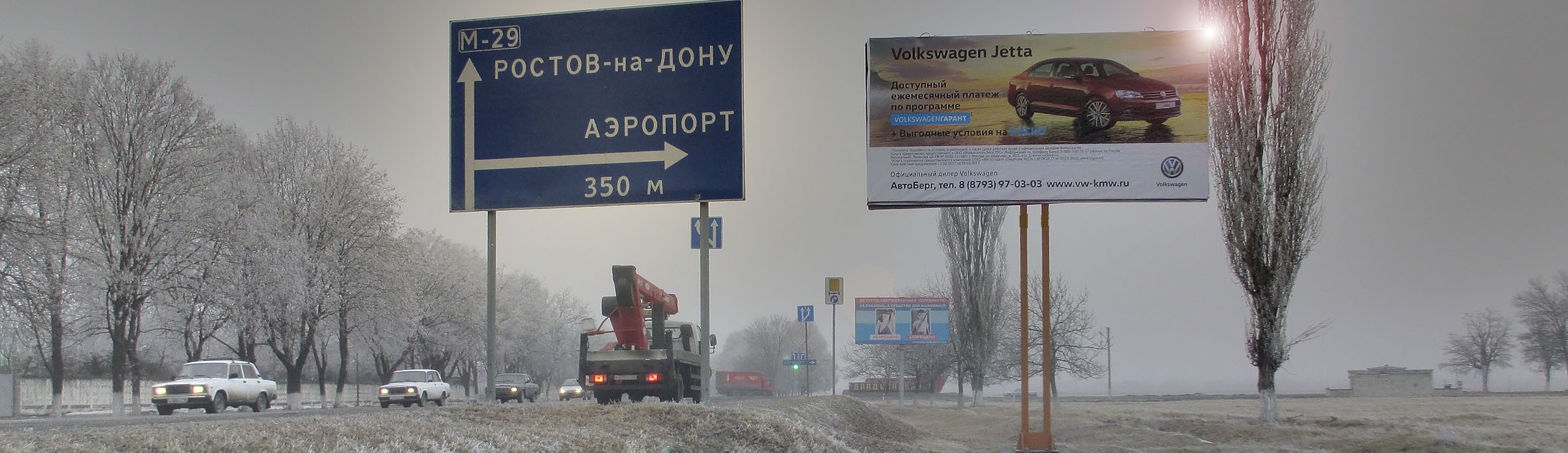 Реклама на билбордах в Беслане РСО-Алания