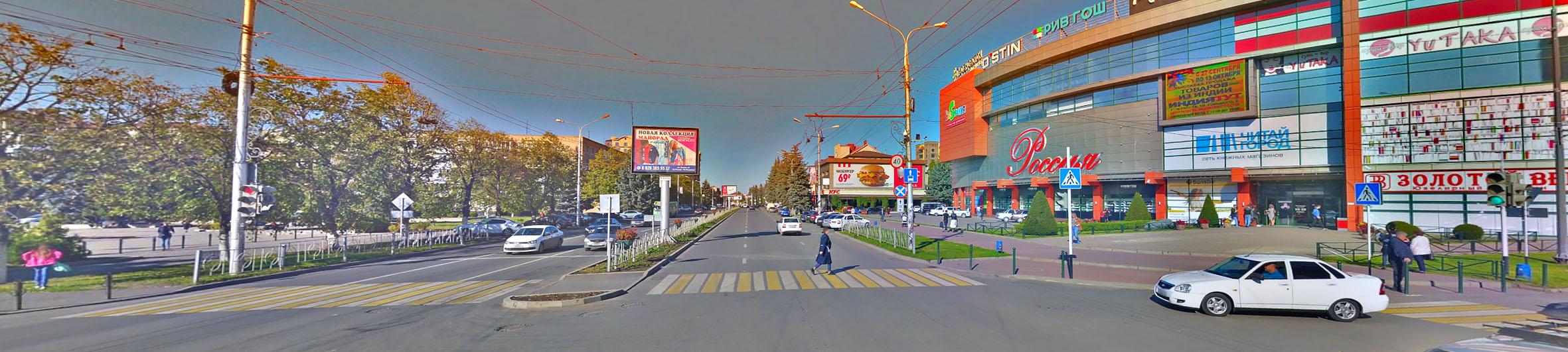 Распространение рекламных материалов Черкесск
