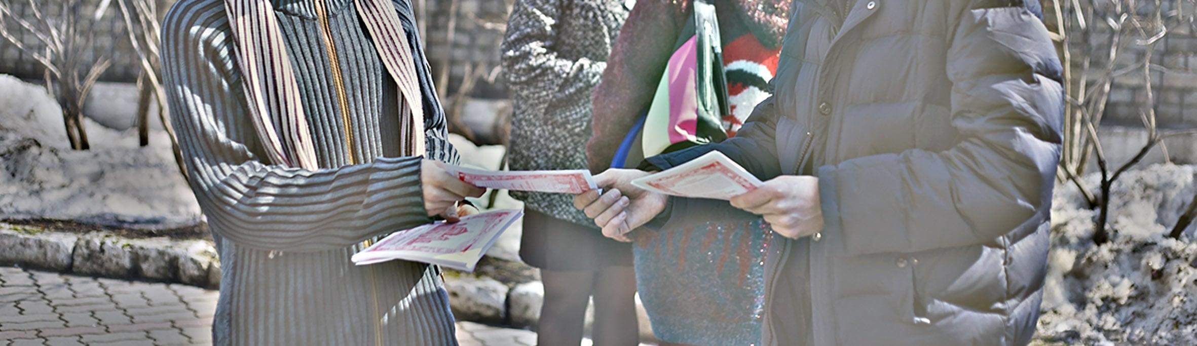 Распространение листовок в Махачкале Дагестан