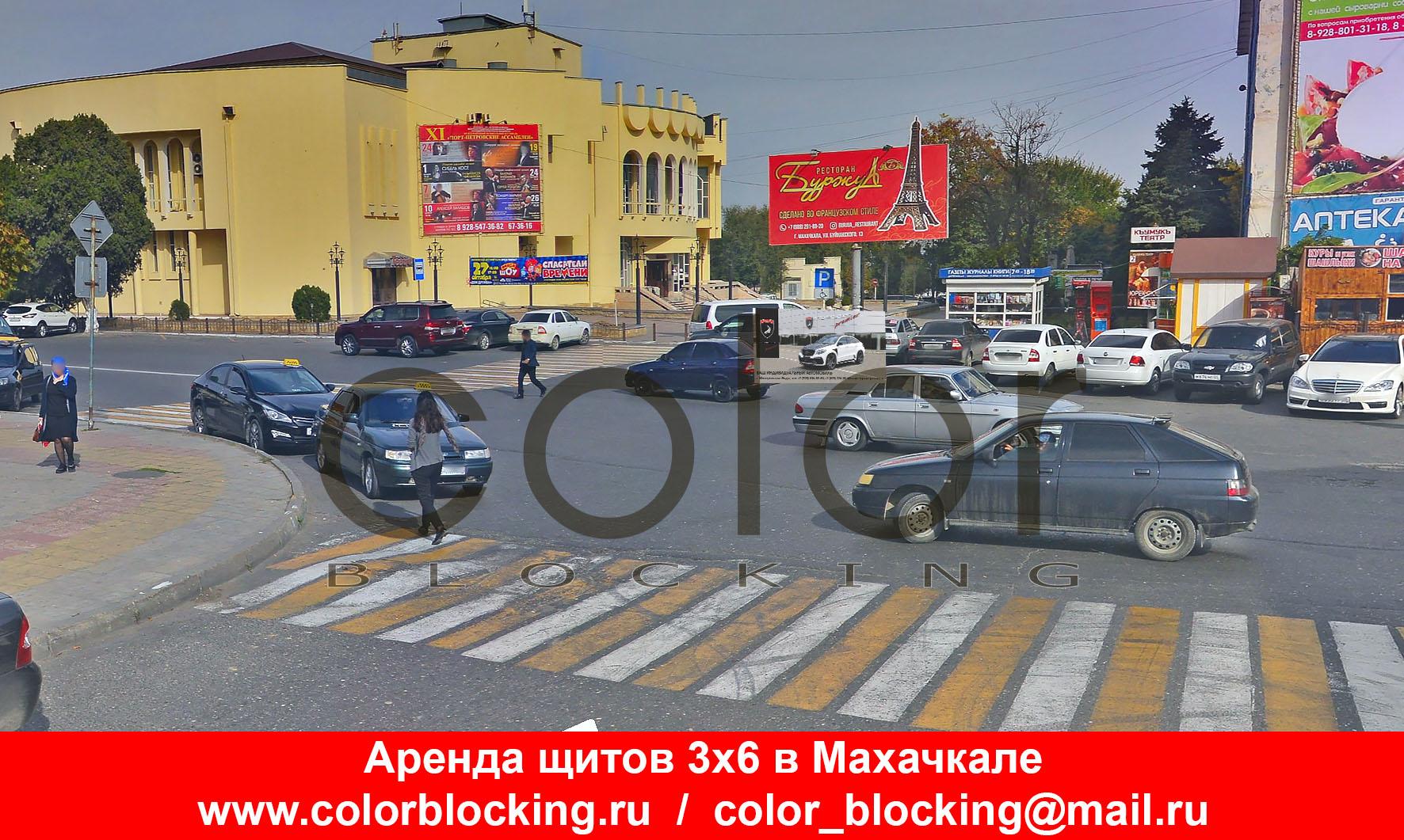 Наружная реклама в Махачкале статичная